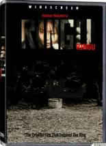 Ezine Article Publication, Horror Movie Reviews, J-Horror Movie, Japanese Horror Movies, Movie Review,
